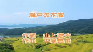 大変懐かしい曲を歌ってみました。 1972年(昭和47年)に小柳ルミ子さん...