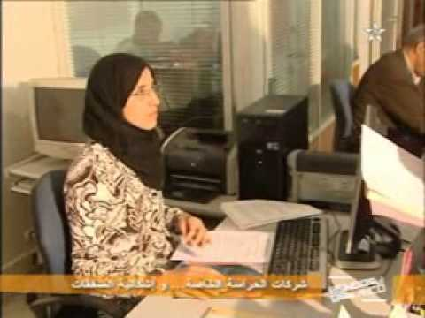 reportage de l'émission sur la sécurité privée au Maroc la société MISTER CLEAN sarl