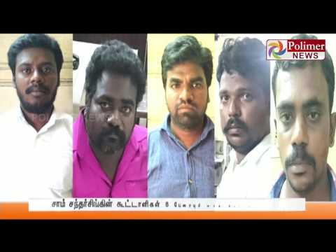 Virugambakkam : Tutucurin wanted rowdy was caught by Police | Polimer News