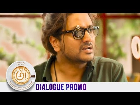 Awe Movie Dialogue Promo   అ!   Prasanth Varma   Nani   #AWE