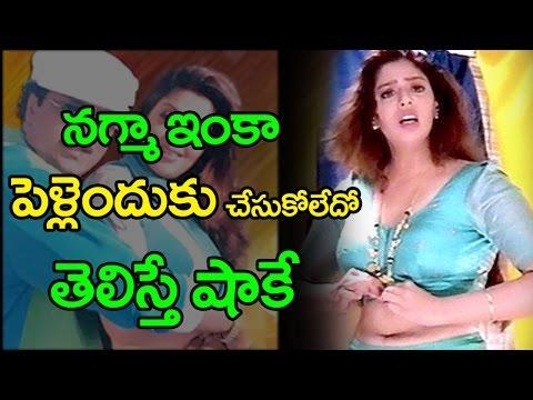 Top Secrets Behind Actress Nagma Marriage    Top Telugu Media