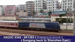 {CNR} Shooting Guangshen Line @ Shenzhen East Station u0026 Metro Caopu Station