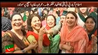 Gali Gali Main Shor Hai, Sara Tabar Chor Hai - Malkoo Perfarmance In PTI Jalsa 2017