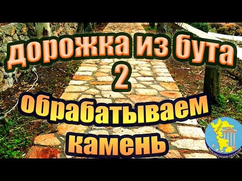 Навесы, ворота, заборы и плитка тротуарная в Ростове-на