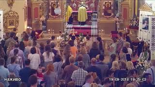 Молебень до святого Антонія Падевського 19 09 2018