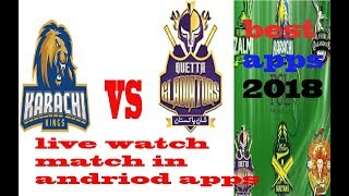 How to Watch Psl Live on Android in karachi ve quetta psl live 2018
