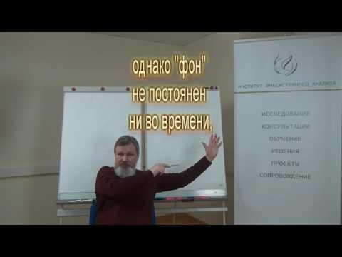 Отчет по практике: Особенности работы воспитателя в