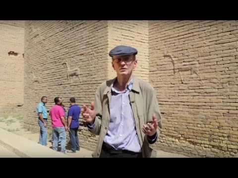 Conservation Project  Documentation of Ishtar Gate, Iraq