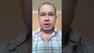 """Стихи """" Ты вышла замуж """" автор: Антон Никитин"""