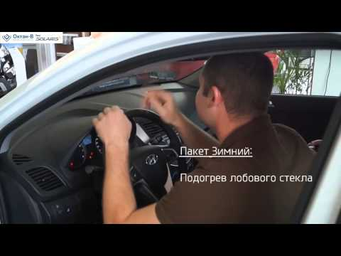 Hyundai Solaris 2014 рестайлинг Комфорт с пакетами опций