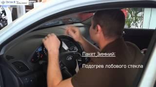 Hyundai Solaris 2014 рестайлинг Комфорт с пакетами опций смотреть