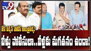 JC Diwakar Reddy controversial comment on Tadipatri police - TV9