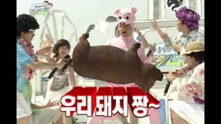 Infinite Challenge, 2009 Duet Festival(2) #16, 2009 듀엣 가요제(2) 20090711