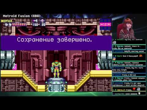 Metroid Fusion (GBA) Stream 3. Финал