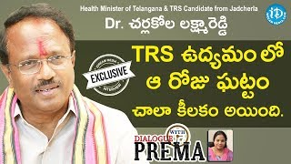 TRS Candidate from Jadcherla Dr C Laxma Reddy Full Interview || Dialogue With Prema