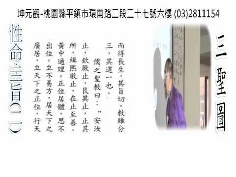 Quanzhen School inner alchemy2-2