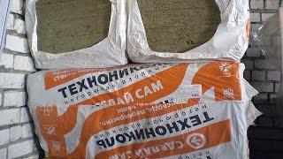 стройматериалы в твери (ул. Московская, 80) - купить строительные материалы тверь(, 2015-05-19T12:01:02.000Z)