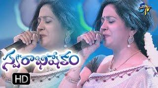 Nuvvundedi aa konda pai Song   Sunitha Performance   Swarabhishekam  11thSept 2016   ETV  Telugu