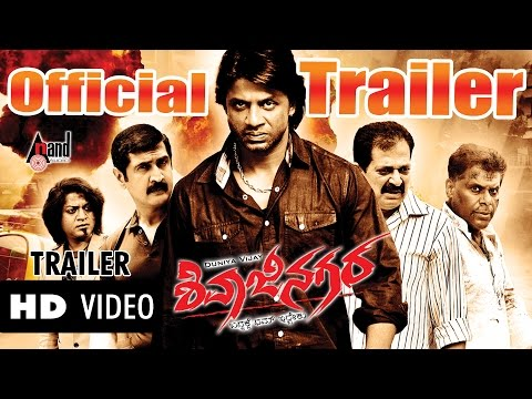 Shivajinagara   Official trailer   Duniya Vijay   Perul Yadav   Jessie Gift   P.N.Sathyaa