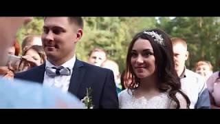 Свадьба Стаса и Кати #ведущийБеккер