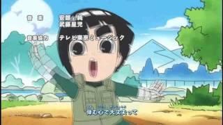 ロック・リーの青春フルパワー忍伝 -ラブソング