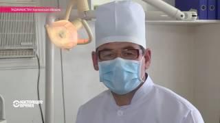 Таджикистан ввел принудительное лечение туберкулеза(Больных заразными формами туберкулеза в Таджикистане теперь будут принудительно лечить: президент подпис..., 2016-06-09T14:00:05.000Z)