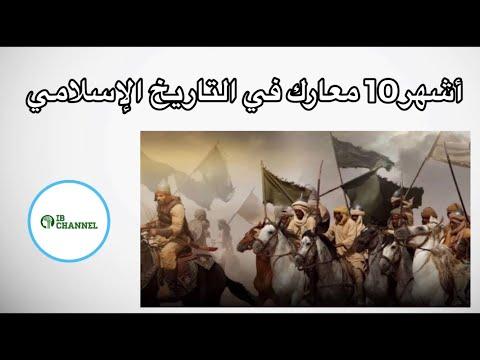 الحجاج بن يوسف الثقفي الحلقة الثانية 2 Youtube