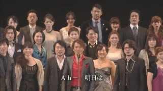 『Les Misérables』 ♪民衆の歌イベントバージョン/オールキャスト thumbnail