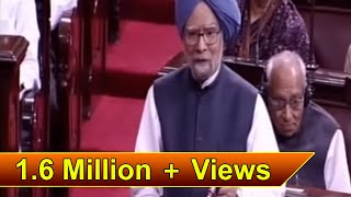 LIVE: DISCUSSION ON DEMONETIZATION IN RAJYA SABHA - PM MODI IN THE HOUSE (COURTEST RS TV)