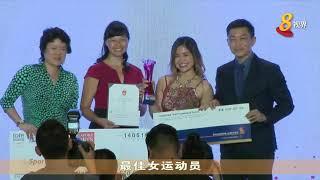 新加坡体育奖名单公布 约瑟林六获最佳男运动员奖