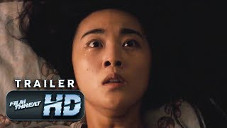 SUSU | Official International HD Trailer (2018) | DRAMA, THRILLER | Film Threat Trailers