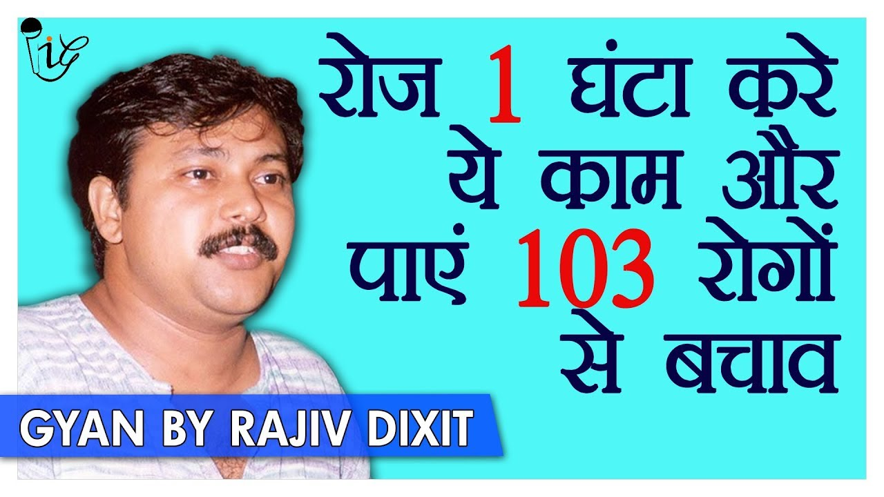 Rajiv dixit health tips | Choona: 70 Health benefits of Chuna (Lime