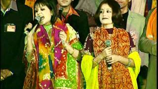 Aisa Vardo Kangde Wali I Aimil Bhagwati Jaagran Live Jagran Kangra I NEHA KAKKAR I SONU KAKKAR