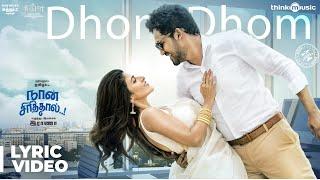 Naan Sirithal | Dhom Dhom Song Lyric Video | Hiphop Tamizha | Iswarya Menon | Sundar C | Raana