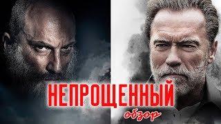 Непрощенный - обзор фильма, Нагиев не такой как обычно?
