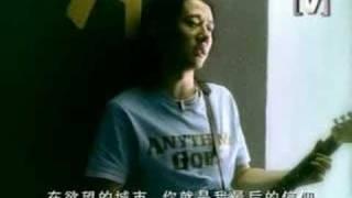 私奔-郑钧