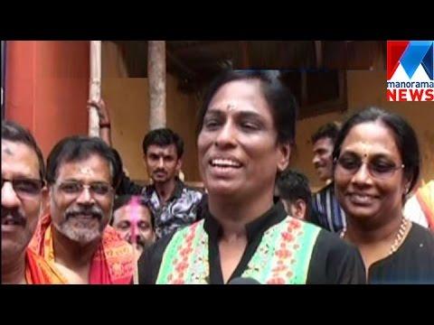 P T Usha In Sabarimala | Manorama News