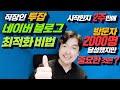 온라인 로드쇼, 온라인 신제품 발표회 - 캐논(Canon) 신제품 발표회 (feat. bilibili)