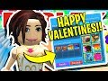SHE GAVE ME AN *INSANE* GIFT FOR VALENTINES DAY!!! (2 CATDOGS) | ROBLOX BUBBLEGUM SIMULATOR