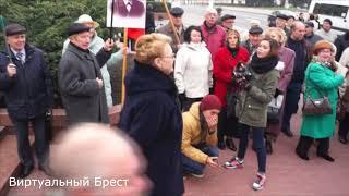 100-летие Великой Октябрьской Социалистической Революции праздновали в Бресте 100 человек