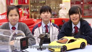 Publication Date: 2016-05-12 | Video Title: 中學生微電影創作比賽紀錄片組別冠軍-我的工程夢