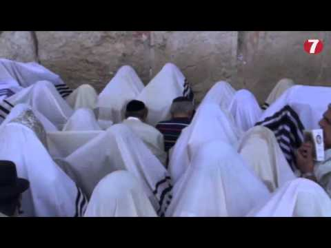 Birkat Kohanim, Sukkot 5774, Western Wall Jerusalem