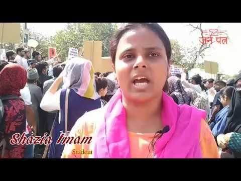 Shazia Imam in a protest for Asifa's rape and murder, and Unnao rape case | AMU | Janpatr