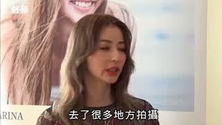 日劇《Priceless無價人生》女星香里奈早前推出由日本著名攝影師富取正明...