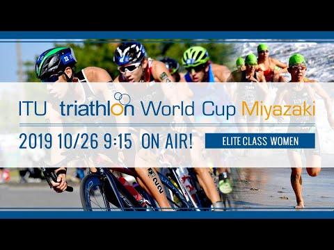 ITUトライアスロンワールドカップ女子(2019/宮崎) 【ITU triathlon World Cup Miyazaki - Women】