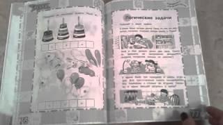 видео Особенности развития в 6,5 лет - проверяем готовность ребёнка к школе