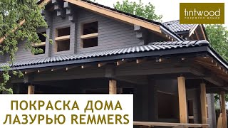 New Websites Like remmers.ru Recommendations