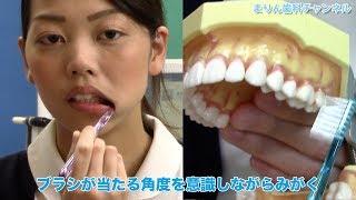 歯科衛生士が普段行っている歯磨き方法を紹介しましょう。 もしかしたら...