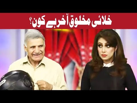 Q K  Jamhuriat Hai - 19 May 2018 - 24 News