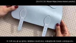쉬즈백 가방 시리즈 3 DIY 캠브리지 사첼 가죽가방 …